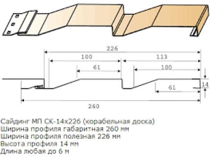 Металлический сайдинг МП Корабельная доска