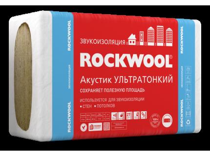 Утеплитель ROCKWOOL Акустик ультратонкий 27мм