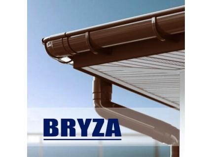 Водосточная система Bryza (Бриза) Польша 125/90